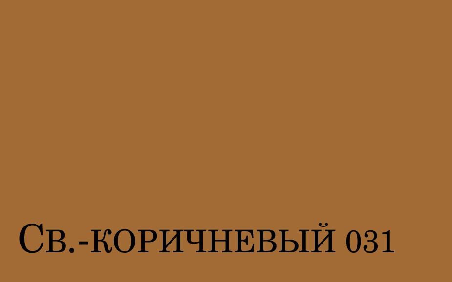 610fb7cf0 SALAMANDER PROF,Wetter Schutz Крем для гладкой кожи СВЕТЛО-КОРИЧНЕВЫЙ 75 мл  /12